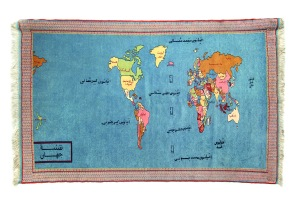 Afghanistan_Autore ignoto_Map of the world with flags _119x178